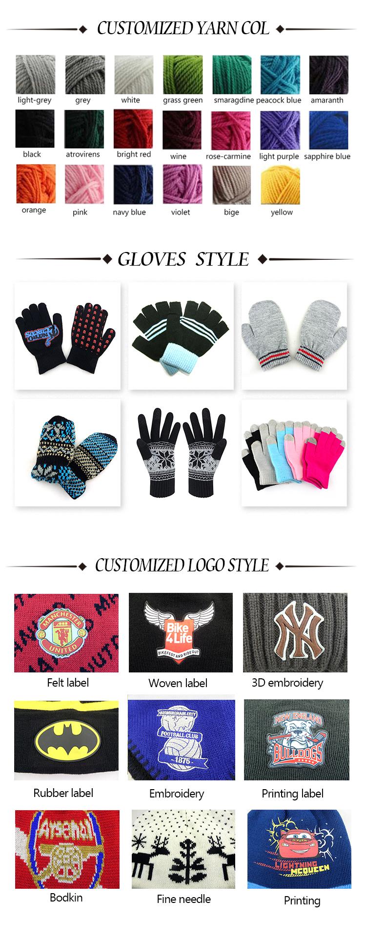 针织手套1