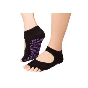 Anti-slip Socks